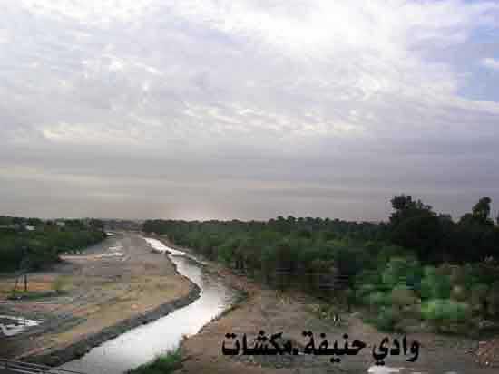 وادي حنيفة في الرياض تحول إلى منتزه رااااااااااائع mk7125_qs.jpg