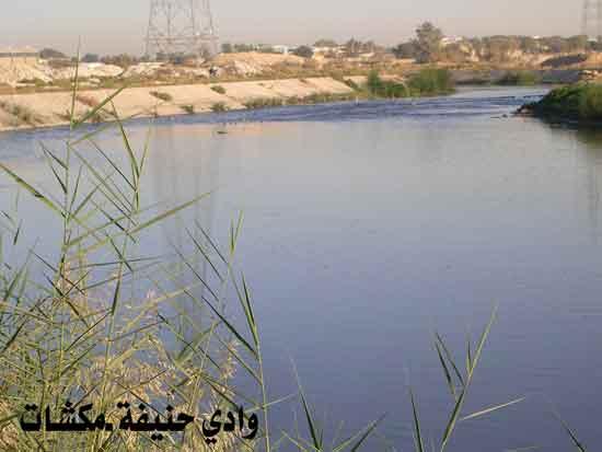 وادي حنيفة في الرياض تحول إلى منتزه رااااااااااائع mk7125_ww.jpg
