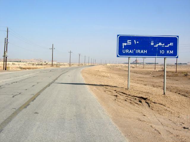 رحلة من الرياض جودة الصرار النعيرية السفانية الصمان قرية العليا ملتقى قبيلة حرب الرسمي
