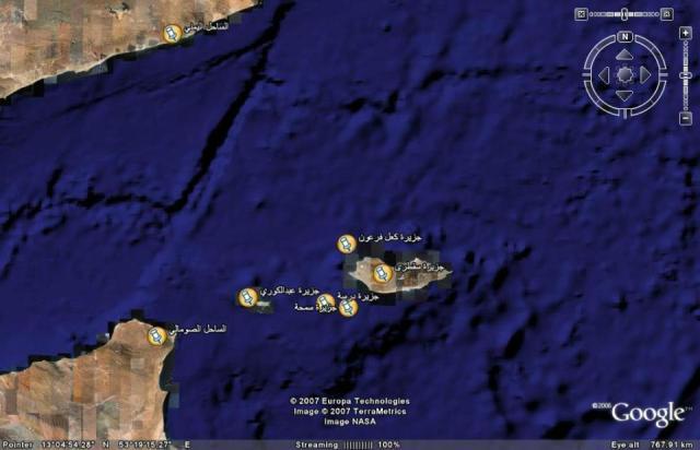 جزيرة سقطرى اليمنية mk42658_100.jpg