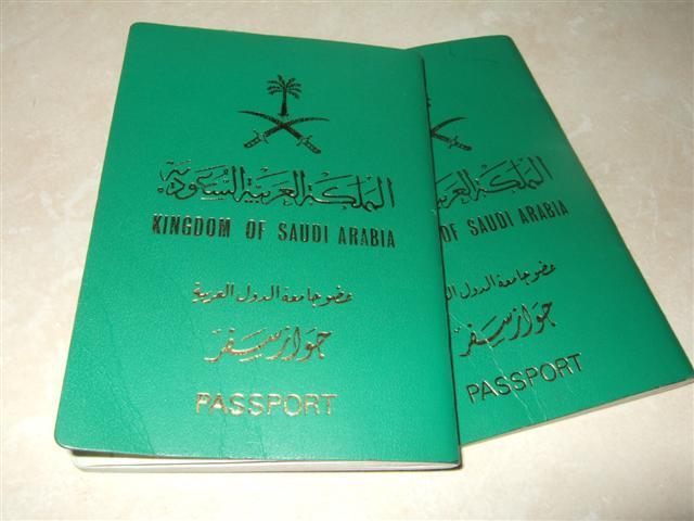 الجواز السعودي. mk46848_pasport.jpg