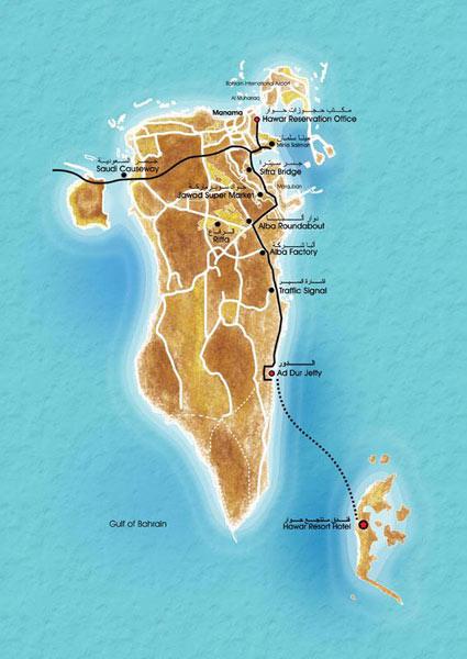 جزيرة حوار