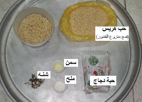 اكلات بحرينية mk2379_Hrs1.jpg