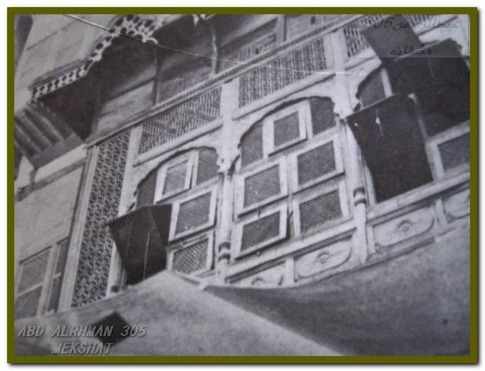 صور المدينة المنورة قديما اجمل الصور للمدينة المنورة قديما mk99405_10pv.jpg