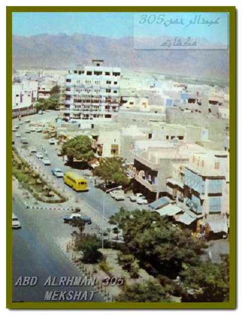 صور المدينة المنورة قديما اجمل الصور للمدينة المنورة قديما mk99405_111111111111