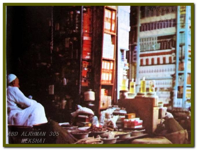 صور المدينة المنورة قديما اجمل الصور للمدينة المنورة قديما mk99405_11pv.jpg
