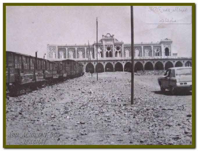 صور المدينة المنورة قديما اجمل الصور للمدينة المنورة قديما mk99405_16pv.jpg