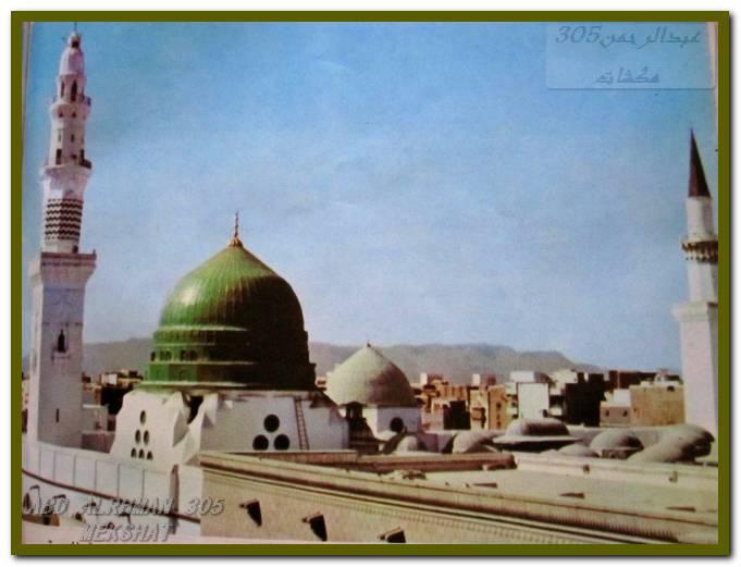 صور المدينة المنورة قديما اجمل الصور للمدينة المنورة قديما mk99405_1pv.jpg