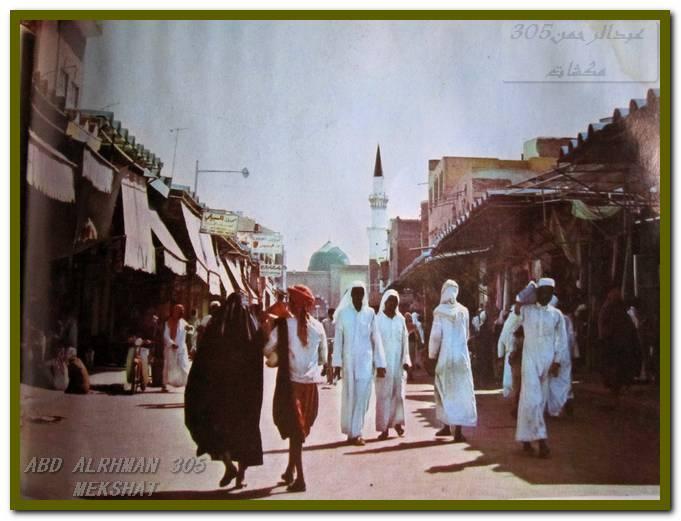 صور المدينة المنورة قديما اجمل الصور للمدينة المنورة قديما mk99405_31pv.jpg