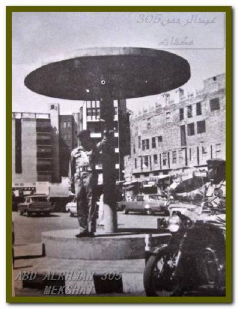 صور المدينة المنورة قديما اجمل الصور للمدينة المنورة قديما mk99405_35pv.jpg