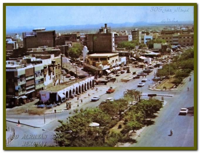 صور المدينة المنورة قديما اجمل الصور للمدينة المنورة قديما mk99405_6pv.jpg