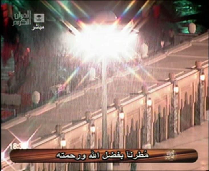صورتلفزيونية الامطار الحرم المكي مغرب