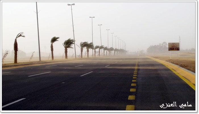 عواصف وغبار كثيف القريات وتبوك