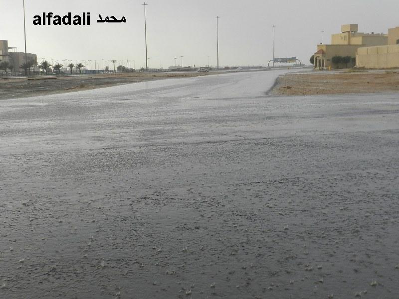 امطار الرياض اليوم الثلاثاء 4 border=