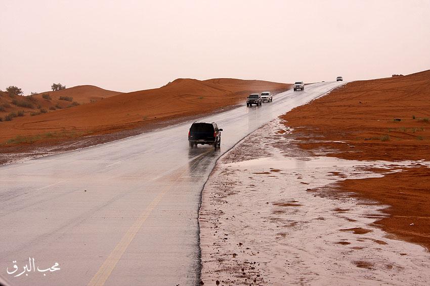 ملخص منقول لأمطار القصيم وحائل