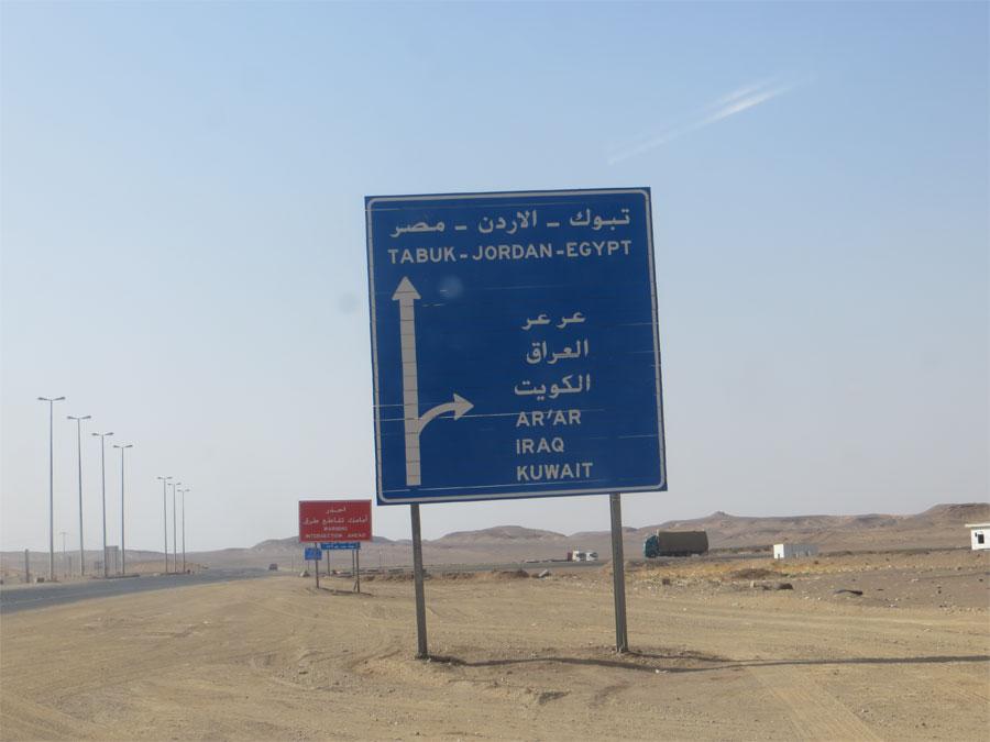 تبوك محافظة مهد الذهب المسافة بين المدن كم ميل اتجاهات القيادة طريق