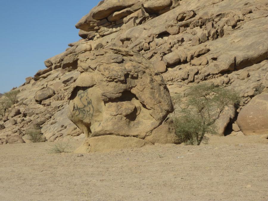 رحلة كزاز الى جبل أبو الهول وغار الأمير وحصاة أم واسط