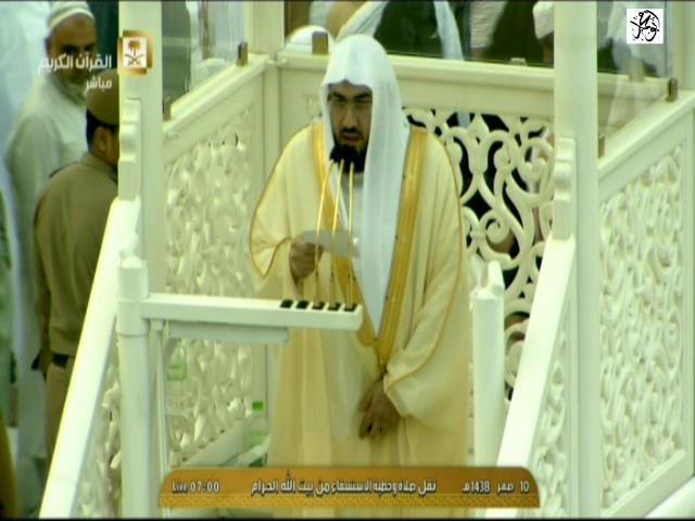صلاة وخطبة الاستسقاء المسجد الحرام mk19444_snapshot0000_033.jpg