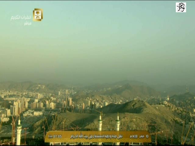 صلاة وخطبة الاستسقاء المسجد الحرام mk19444_snapshot0000_037.jpg