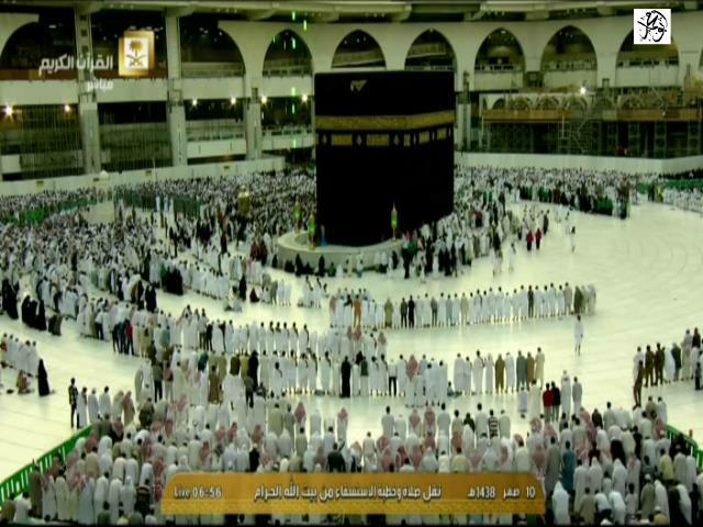 صلاة وخطبة الاستسقاء المسجد الحرام mk19444_snapshot_0000032.jpg