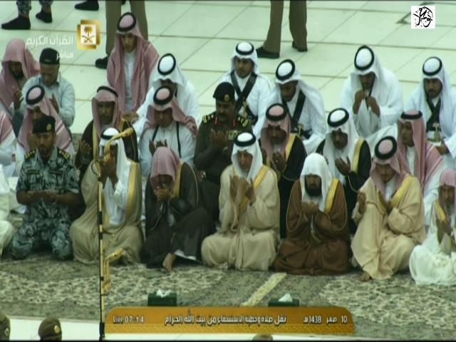 صلاة وخطبة الاستسقاء المسجد الحرام mk19444_snapshot_0000035.jpg