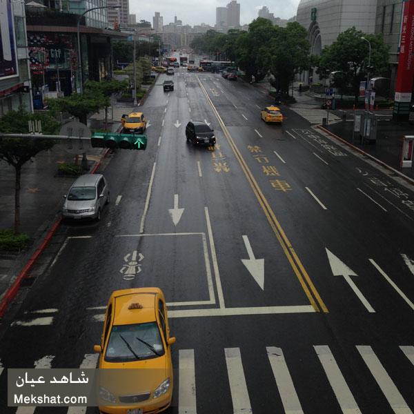 عاصمة تايوان