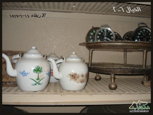 المطبخ السعودي قديماً mk26590_m18.jpg