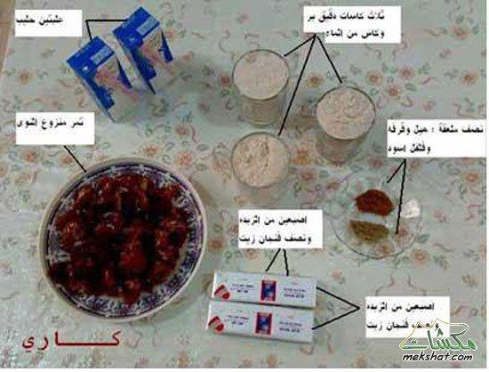 http://www.mekshat.com/pix/upload02/images62/mk58937_han1.jpg