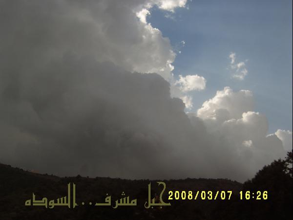صور لمدينة ابهااء في السعودية..!! mk14332_qe4.jpg