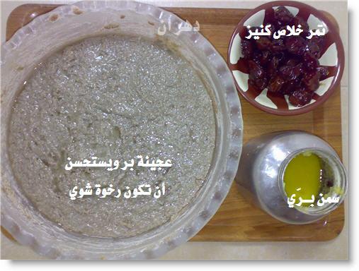 http://www.mekshat.com/pix/upload02/images72/mk17809_honainny%20%281%29.jpg