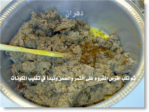 http://www.mekshat.com/pix/upload02/images72/mk17809_honainny%20%2811%29.jpg