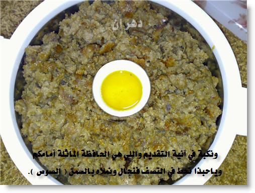 http://www.mekshat.com/pix/upload02/images72/mk17809_honainny%20%2817%29.jpg