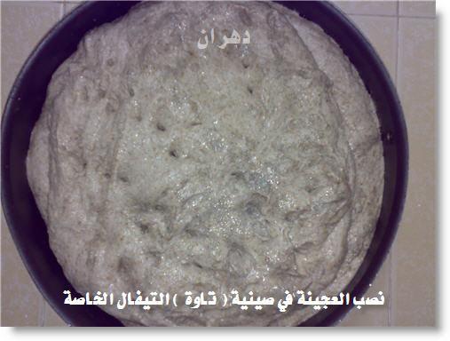 http://www.mekshat.com/pix/upload02/images72/mk17809_honainny%20%282%29.jpg