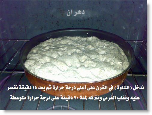 http://www.mekshat.com/pix/upload02/images72/mk17809_honainny%20%283%29.jpg