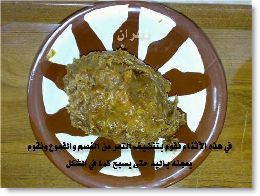 http://www.mekshat.com/pix/upload02/images72/mk17809_honainny%20%284%29.jpg