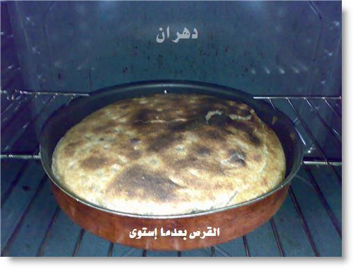 http://www.mekshat.com/pix/upload02/images72/mk17809_honainny%20%285%29.jpg