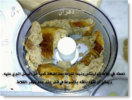 http://www.mekshat.com/pix/upload02/images72/mk17809_honainny%20%287%29.jpg