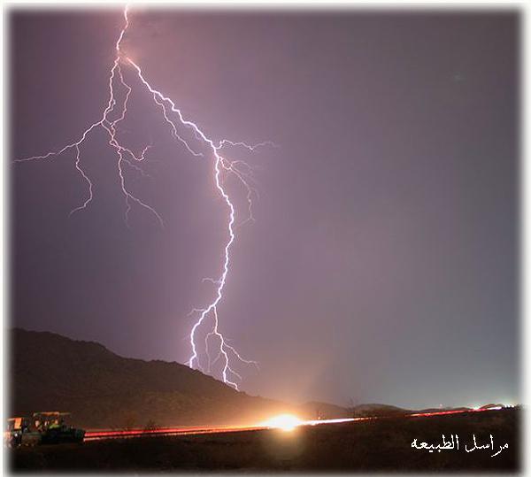 أمطار خفيفة ويسمع الرعد ويرى البرق في ...