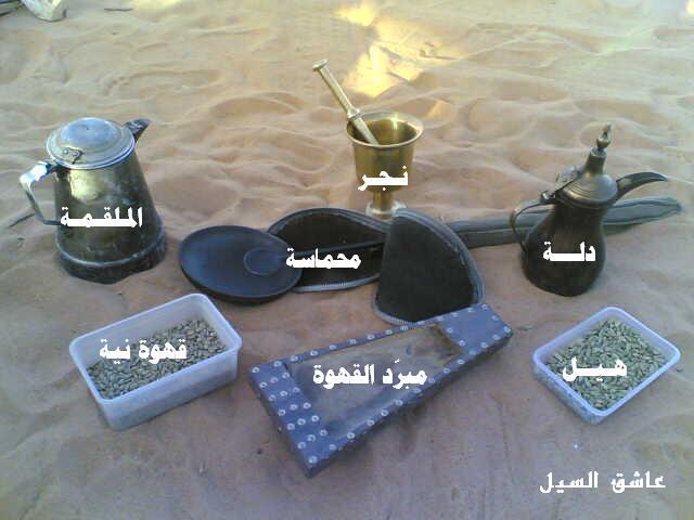 تصليح قهوة الرجال المحماسة الفنجال مصور mk49539_1.jpg
