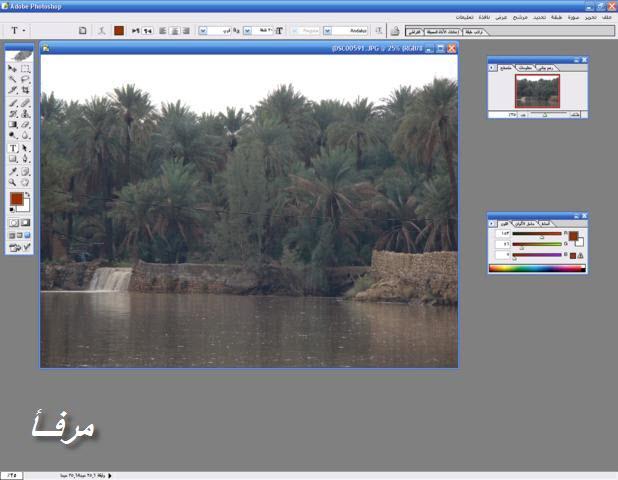 شرح مفصل بالرسومات لعمل الإطارات والتواقيع وتصغيرأحجام الصور بضغطة زر من الفوتوشوب Mk44418_image4