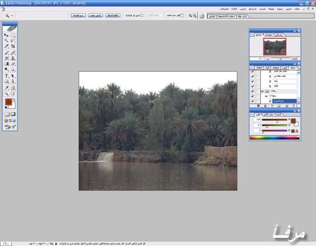 شرح مفصل بالرسومات لعمل الإطارات والتواقيع وتصغيرأحجام الصور بضغطة زر من الفوتوشوب Mk44418_image20