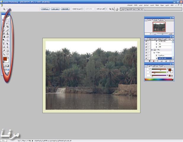 شرح مفصل بالرسومات لعمل الإطارات والتواقيع وتصغيرأحجام الصور بضغطة زر من الفوتوشوب Mk44418_image25