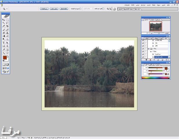 شرح مفصل بالرسومات لعمل الإطارات والتواقيع وتصغيرأحجام الصور بضغطة زر من الفوتوشوب Mk44418_image26