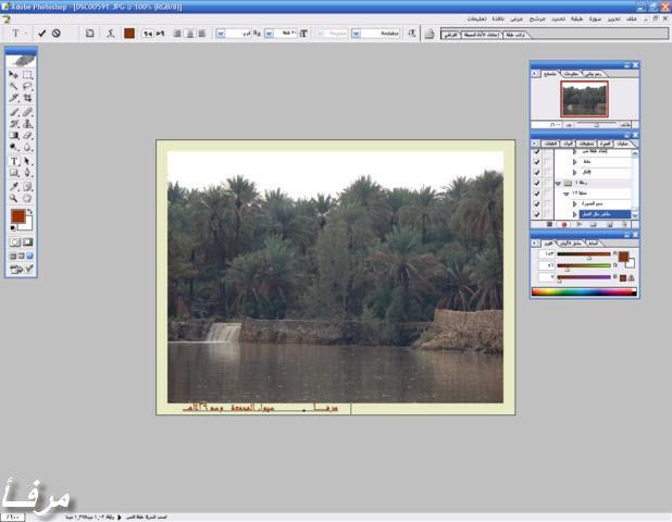 شرح مفصل بالرسومات لعمل الإطارات والتواقيع وتصغيرأحجام الصور بضغطة زر من الفوتوشوب Mk44418_image30