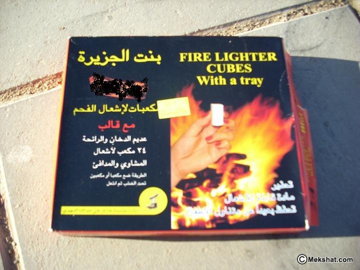 http://www.mekshat.com/pix/upload03/images107/mk103432_1010.jpg