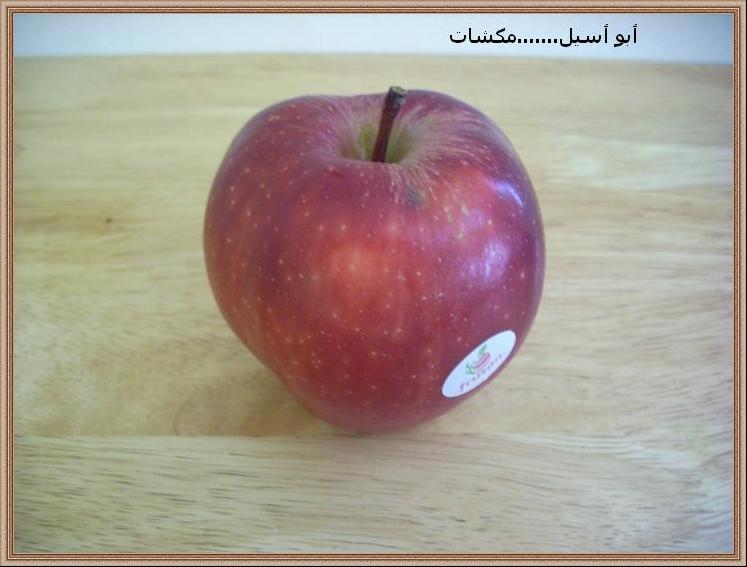 عصير العرايسي وطريقه عمله بالصور