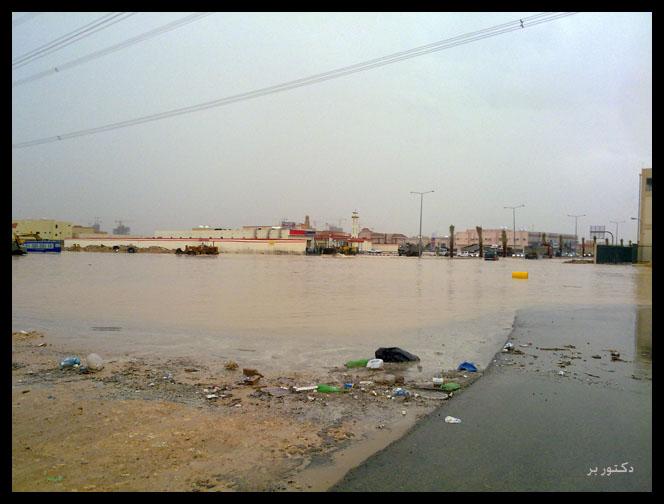 امطار الرياض 2010 mk11866_20100503038.