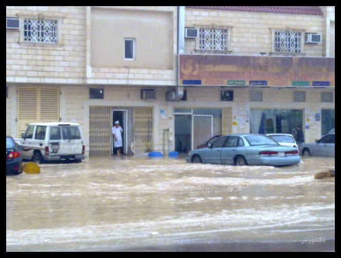 امطار الرياض 2010 mk11866_20100503046.