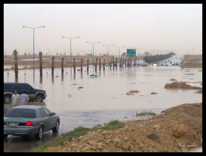 امطار الرياض 2010 mk11866_20100503048.