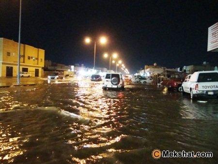 امطار شرق الرياض امطار النظيم
